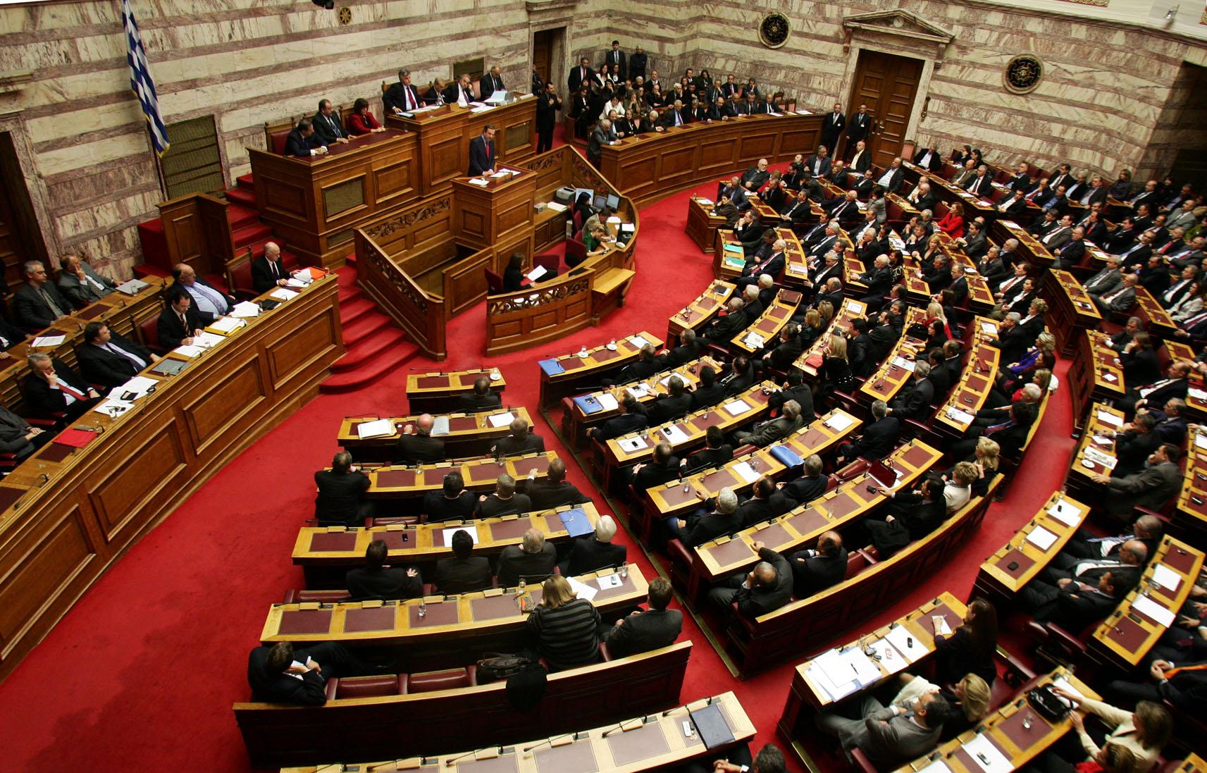 Σε διακοπές από σήμερα η Βουλή | vouliwatch