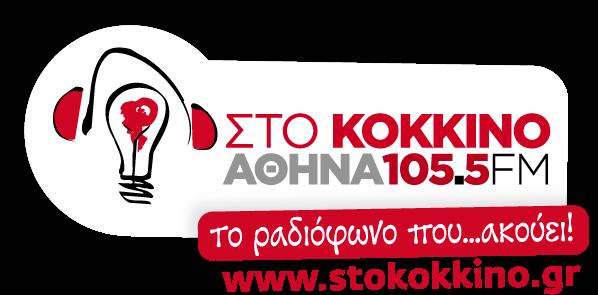 logo_athens